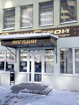 магазин фурнитуры