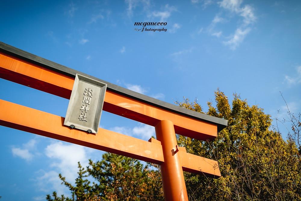 稲毛浅間神社 七五三 お宮参り 出張撮影 カメラマン 千葉 東京