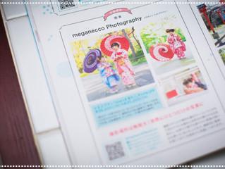 nina's 9月号にmeganecco Photographyが!!