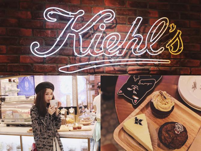 拜訪位於新光三越A11的KIEHL'S COFFEE HOUSE,絕不可錯過最特別的限定金盞花拿鐵和紐約道地甜點!