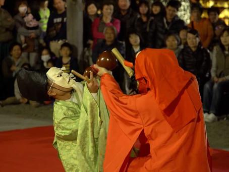 亥年式年大祭のお知らせ