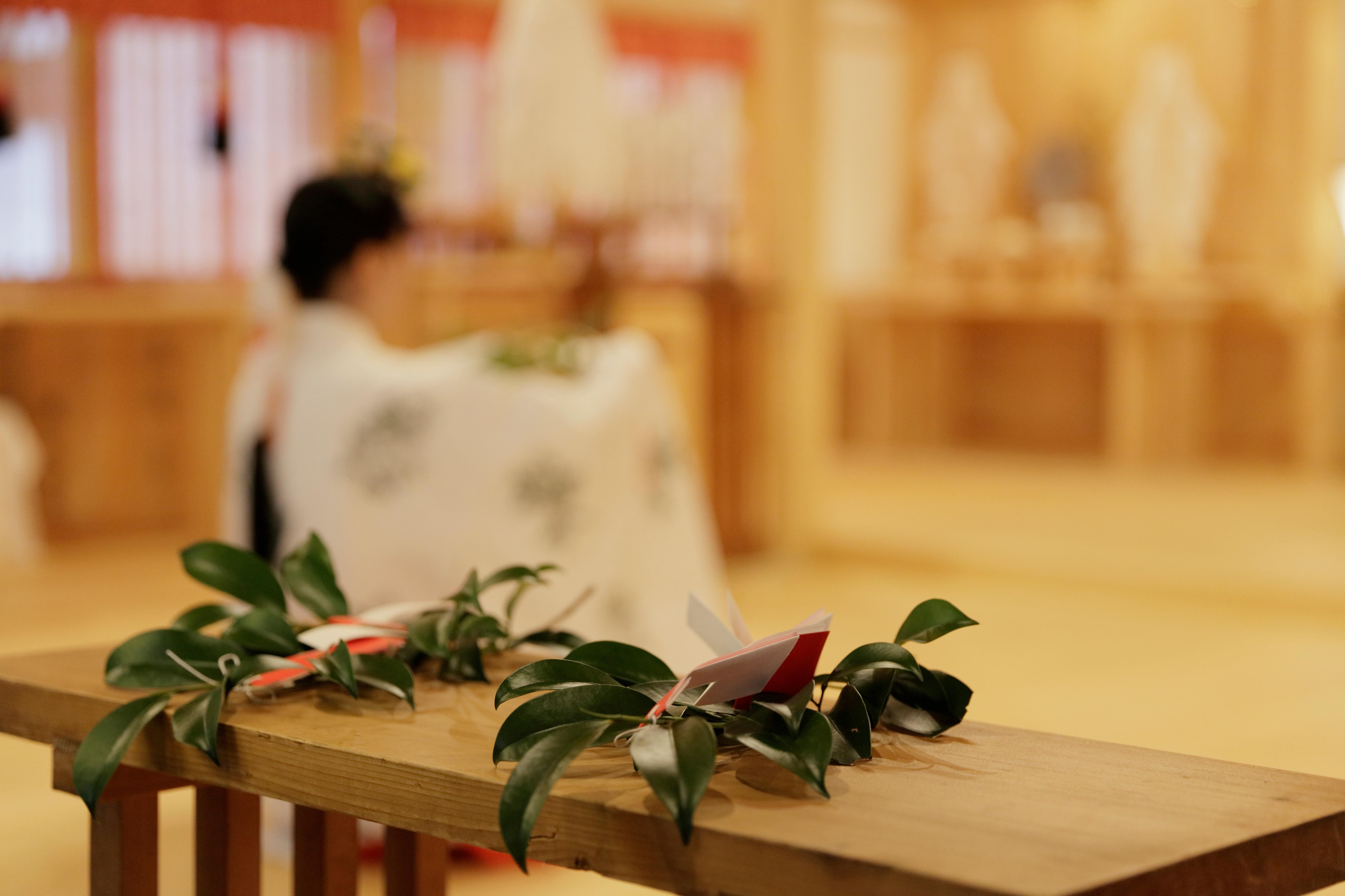 結婚奉告祭