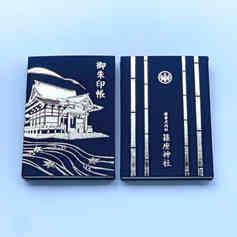 御朱印帳 2,000円