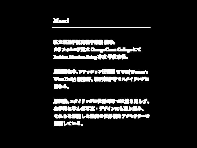 maori text_v3.png