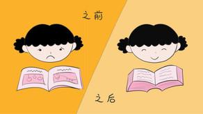 6岁不到的娃,从畏难抗拒到享受中文阅读乐趣,怎么做到的?(下)