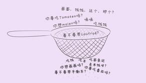 双语孩子的中文启蒙,这三个基本原则你做到了吗?