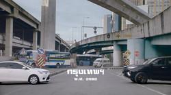 SMK Insurance - Netizen
