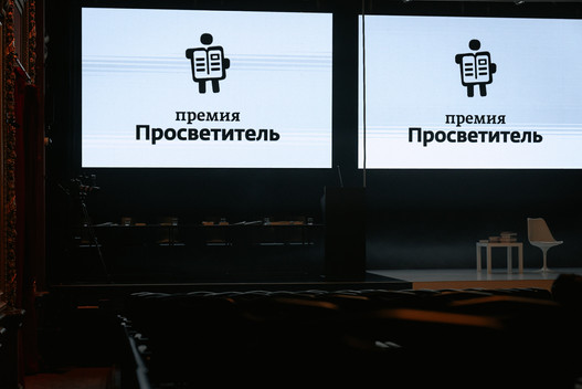 2021-02-25-sergey-zaporozhets-18-57-26.j