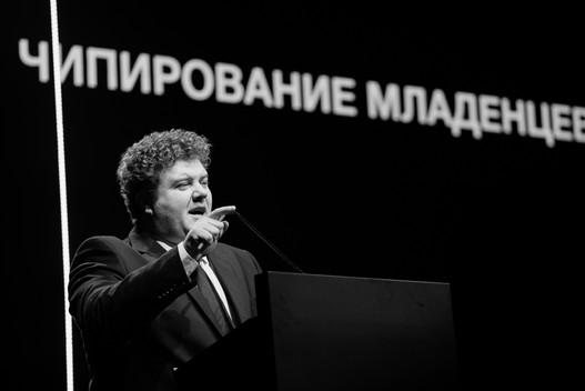 2021-02-25-sergey-zaporozhets-19-39-36.j