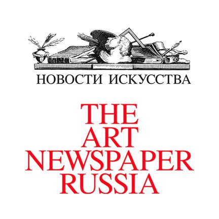 artnews paper.jpg