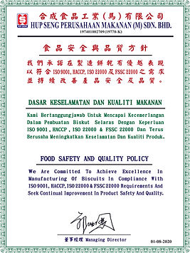 Food Safety And Quality Policy Board Sti