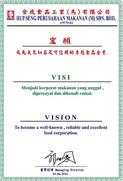 Food_Safety_n_Quality_Policy_2016_Vision