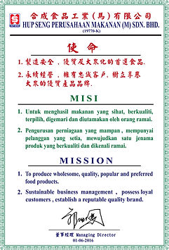 Food_Safety_n_Quality_Policy_2016_Missio