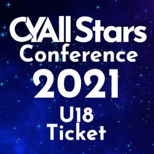 All Stars Conference u18 Ticket