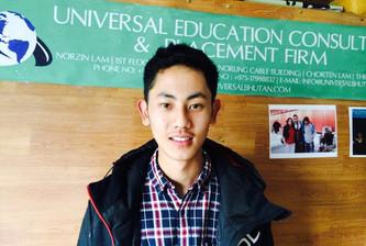 Tenzin Kunsel.jpg