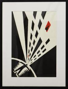 Иллюстрации к В. Маяковскому «НЕ ДЛЯ ДЕНЕГ РОДИВШИЙСЯ»,1987 линогравюра 44 х 65