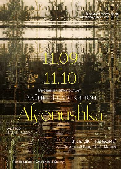 alenushka_.pdf-3.png