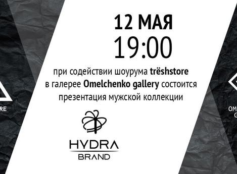 Fashion show Hydra Brand в Omelchenko gallery