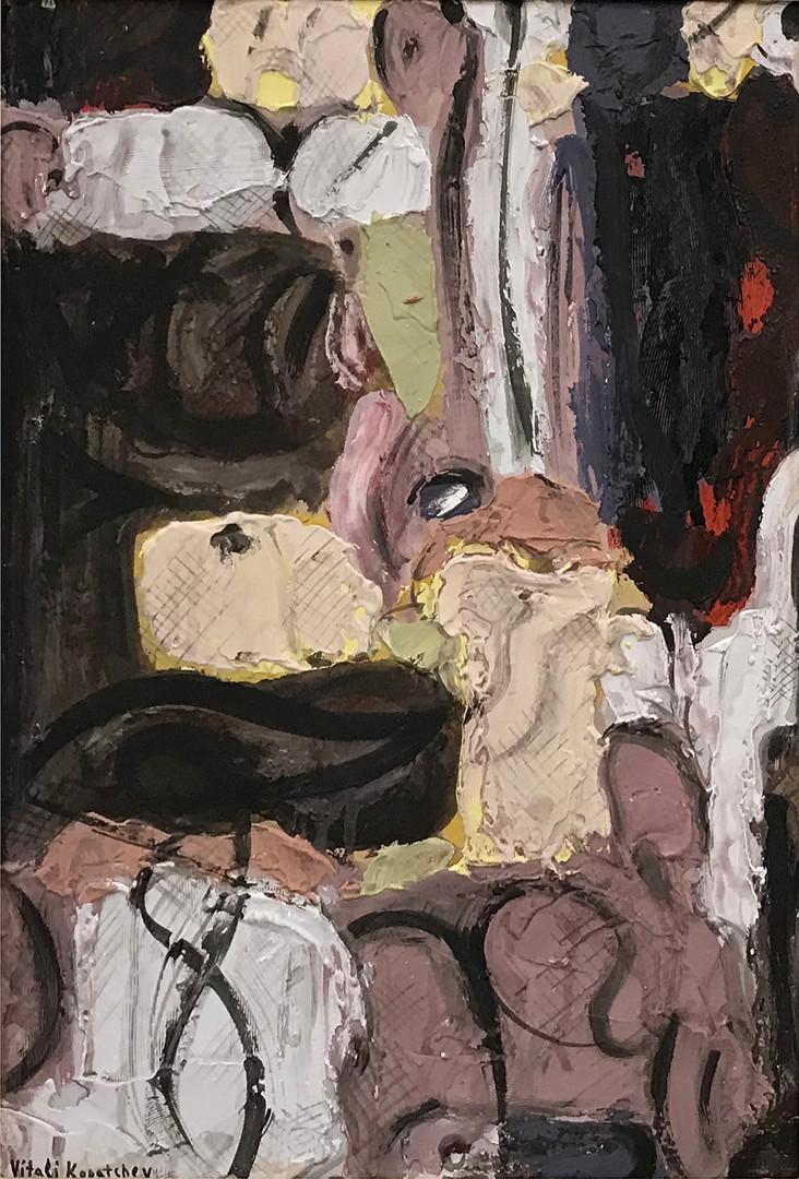 "Виталий Копачев Из серии ""Вертикаль"" картон,акрил, смешанная техника 52 х 36  Est. 65 000 rub"