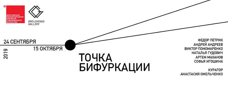 фб.jpg