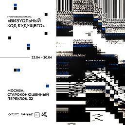 Безымянный-2-02.png