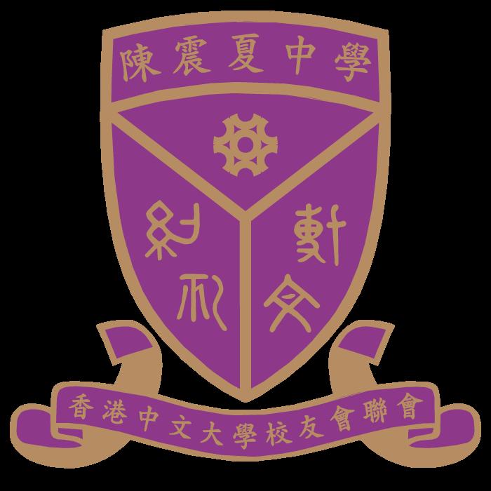 香港中文大學校友會聯會陳震夏中學