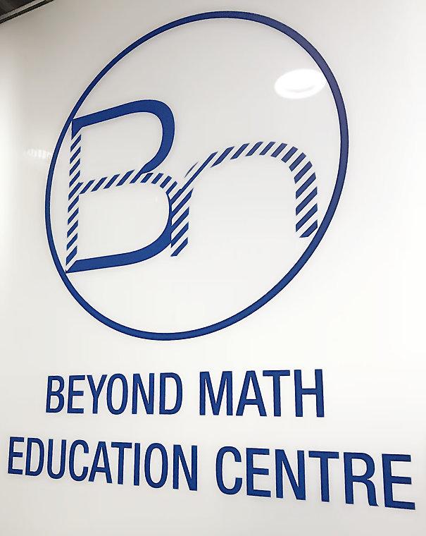 數學補習 Beyond Math