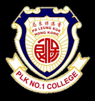 保良局第一張永慶中學