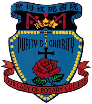 聖母玫瑰書院
