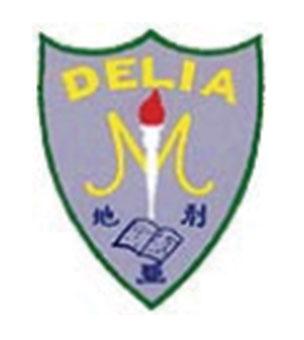 地利亞修女紀念學校