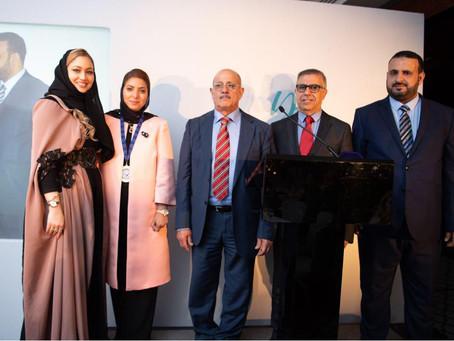 Golden Enterprises Arab British Economic Forum 2018