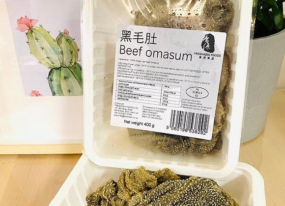 香源精品黑毛肚 400g Freshasia Frozen Beef Omasum
