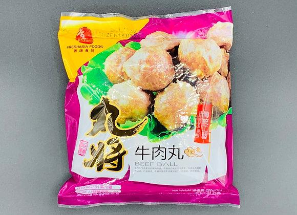 香源丸将牛肉丸 200g Freshasia WJ Beef Ball