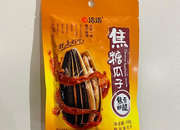 洽洽焦糖瓜子 108g CC Sunflower seeds Caramel Flavour