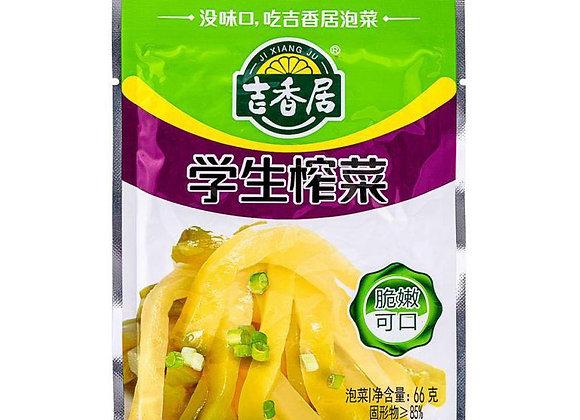 吉香居学生榨菜 66g JXJ Preserved Vegetable-Students