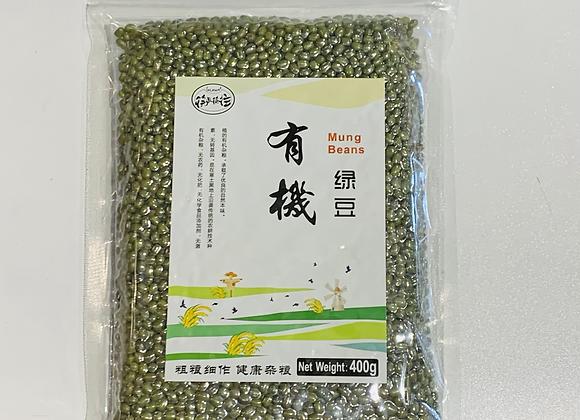 有机绿豆 400g Organic Mung Bean