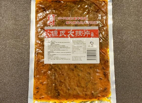 源氏老式大辣片 230g Yuan's Old Style Spicy Beancurd Thin Slice