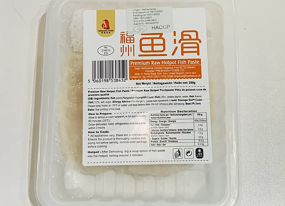 香源福州鱼滑 200g Freshasia Premium Raw Hotpot Fish Paste