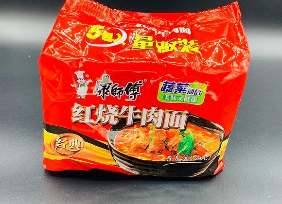 康师傅红烧牛肉面5x103g KSF Instant Noodles- Roasted Artificial Beef Flavour