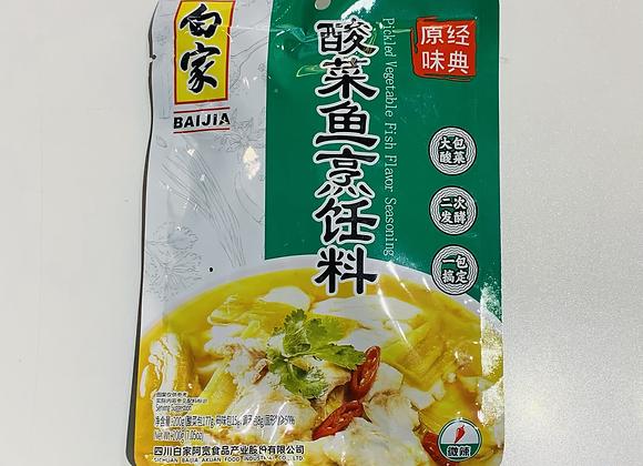 白家酸菜鱼调料200g BJ Pickled Cabbage Fish Base