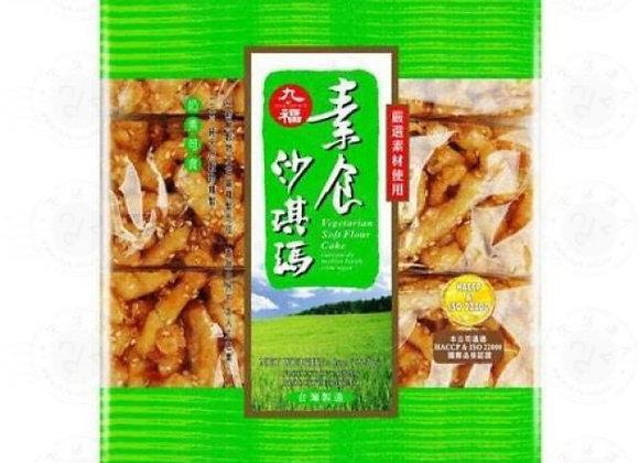 九福素食沙琪玛 227g Vegetarian Soft Flour Cake