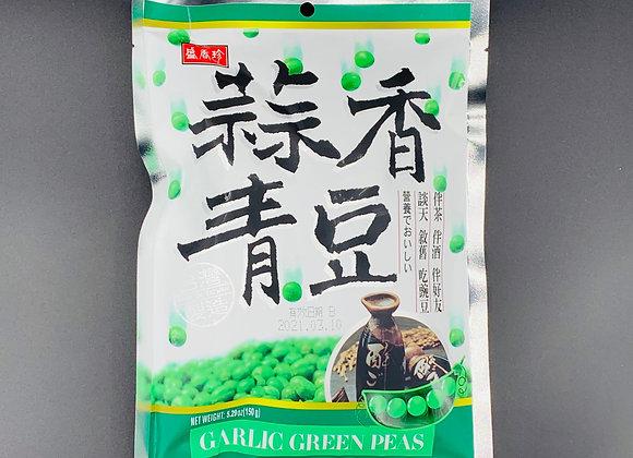 盛香珍蒜香青豆 150g TF Green Peas-Garlic