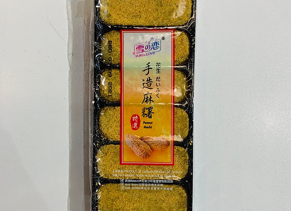 手造麻糬-花生味 180g SG Handmade Mochi-Peanut
