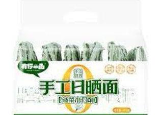 有你一面菠菜小刀削(手工日晒面)410g You Ni Yi Mian Dried Spinach Fine Sliced Noodles
