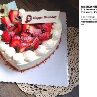 cake photo17.jpg