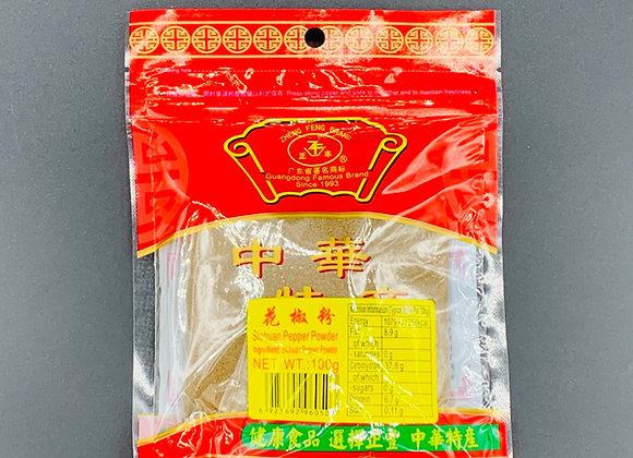 正丰花椒粉 100g ZF Sichuan Peppercorn-Powder