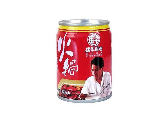 建华麻辣火锅油碟 80ml JH Veg Oil for Hot Pot