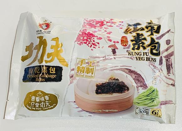 功夫梅干菜包 300g Kungfu Pickled Cabbage Buns