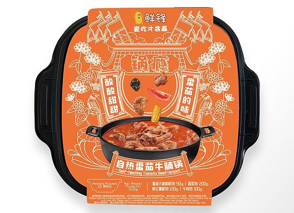 鲜锋自热火锅-番茄牛腩 480g XF Self-Heating Hotpot-Tomato Beef