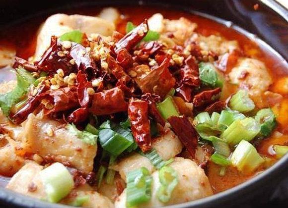 水煮鱼 Boiled Sliced Fish Fillet in an Extremely Spicy Sauce